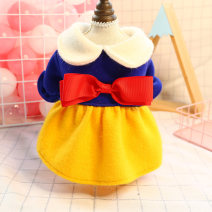 Pet clothing / raincoat Dog Couples dress Xs-3 kg, S-5 kg, M-8 kg, L-10 kg, xl-15 kg PETCIRCLE leisure time Baby collar red yellow blue tricolor skirt baby collar cute duckling skirt bow skirt
