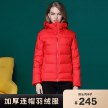 Down Jackets Winter of 2018 Binruila / rabella Black red M L XL 2XL S 3XL White duck down 90% Long sleeves thickening zipper Hood commute routine Straight cylinder Solid color 150g (including) - 200g (excluding) Pure e-commerce (online only)