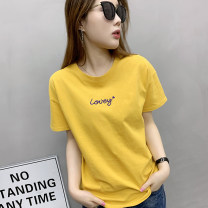 T-shirt White yellow pink S M L XL XXL Summer 2021 Short sleeve Crew neck easy Regular routine street cotton 86% (inclusive) -95% (inclusive) originality letter Nasiko 2073LOVEY Cotton 95% polyurethane elastic fiber (spandex) 5% Pure e-commerce (online only) Europe and America