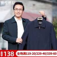 Jacket Haosyvsn / hausway shirt Fashion City J1919 Tibetan Qing 170/M 175/L 180/XL 185/XXL 190/XXXL routine easy Home spring hsws18qA19 Polyester 100% Long sleeves Wear out Lapel Business Casual routine Zipper placket Cloth hem No iron treatment Loose cuff Solid color polyester fiber Spring 2020