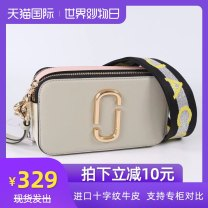 Bag The single shoulder bag cowhide Small square bag Other / other brand new European and American fashion in zipper no Single root One shoulder cross youth Square box Handling handle polyester fiber cowhide