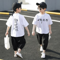 suit Prince McGrady 110cm 120cm 130cm 140cm 150cm 160cm male summer Korean version Short sleeve + pants 2 pieces Thin money There are models in the real shooting Socket nothing other cotton children Expression of love Class B Cotton 100% Spring 2020 Chinese Mainland Zhejiang Province Huzhou City