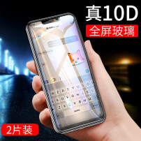 Mobile screen film flash mob One plus Anti-reflective anti-fingerprint HD other Front membrane Tempered glass flash mob