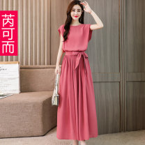 Dress Summer 2020 Red yellow blue purple M L XL 2XL Mid length dress singleton  Short sleeve commute Crew neck middle-waisted Solid color Socket other other Others 25-29 years old Type A Rui Ke Er lady More than 95% Chiffon polyester fiber Polyester 100% Pure e-commerce (online only)