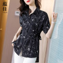 shirt Black apricot M L XL 2XL 3XL 4XL Summer 2020 polyester fiber 96% and above Short sleeve commute Medium length square neck Single row multi button puff sleeve Broken flowers 25-29 years old Straight cylinder Yunjia Korean version YJYSSS051 Bow and ruffle print Polyester 100% Chiffon