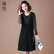 Dress Spring 2020 black M L XL 2XL 3XL 4XL 5XL Mid length dress singleton  Long sleeves commute Crew neck middle-waisted Solid color Socket A-line skirt routine Others 25-29 years old Type A Yunjia Korean version Embroidered stitching gauze YJYS11077 51% (inclusive) - 70% (inclusive) nylon