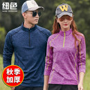 Quick drying T-shirt one thousand seven hundred and three lovers Two hundred and ninety-eight Male - color blue male - black male - dark gray male - Olive Green male - dark blue female - big red female - Purple female - Purple female - dark gray female - sky blue New color 101-200 yuan Long sleeves