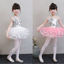 Children's performance clothes Pink full set silver full set pink full set + pantyhose silver full set + pantyhose female 100cm 110cm 120cm 130cm 140cm 150cm Other / other