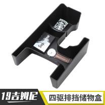 Vehicle storage bag / box Glove box