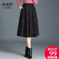 skirt Winter 2020 M 2 feet, L 2 feet 1, XL 2 feet 2, 2XL 2 feet 3, 3XL 2 feet 4, 4XL 2 feet 5 Leaves, flowers, little flowers Mid length dress High waist A-line skirt Decor Type A qat-2524 Other / other Zipper waist skirt length 72
