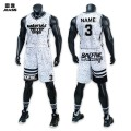 Basketball clothes JEASS / Thunder мужчина 6XL(190-195cm)XL(165-170cm)2XL(170-175cm)3XL(175-180cm)4XL(180-185cm)5XL(185-190cm)XS(140-145cm)S(145-150cm)M(150-160cm)L(160-165cm)7XL(195-200cm) Установить LY-825 Домашнее поле Хьюстонские ракеты Осень 2017 Чикаго Булл Синьцзян-Гуанхуэй