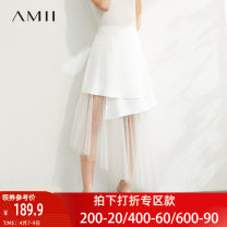 skirt Summer 2020 155/64A/S 165/72A/L 160/68A/M 170/76A/XL . Explanation of white litchi Middle-skirt commute Natural waist Irregular Solid color Type A 25-29 years old QZ1-1204TM0282 81% (inclusive) - 90% (inclusive) Amii polyester fiber Splicing Simplicity