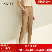 Casual pants Khaki lxxl pre-sale 4-25 hair gray description black . 160/68A/M 155/64A/S 165/72A/L 170/76A/XL 175/80A/XXL Spring 2021 trousers Straight pants High waist commute routine 25-29 years old 1196TM0733 Amii Simplicity polyester fiber Other 100%