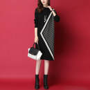 Dress Winter of 2019 Beibai red M L XL XXL Mid length dress singleton  Long sleeves commute Crew neck Loose waist stripe Socket other routine 35-39 years old Type H Betzman lady 8922-D More than 95% knitting other Other 100% Pure e-commerce (online only)