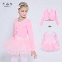 Children's performance clothes female 105cm 110cm 120cm 130cm 140cm 150cm 160cm 170cm Zeseylu / jessello 4 years old, 5 years old, 6 years old, 7 years old, 8 years old, 9 years old, 10 years old, 11 years old, 12 years old, 13 years old, 14 years old
