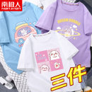 T-shirt NGGGN 110cm 120cm 130cm 140cm 150cm 160cm 165cm female summer Short sleeve Crew neck leisure time There are models in the real shooting nothing cotton Cartoon animation Cotton 100% Class B Sweat absorption Spring 2021 Chinese Mainland