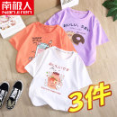 T-shirt NGGGN 110cm 120cm 130cm 140cm 150cm 160cm 165cm female summer Short sleeve Crew neck leisure time There are models in the real shooting nothing cotton printing Cotton 100% NJRXP000410 Class B Sweat absorption Spring 2021 Chinese Mainland