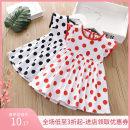 Vest female Dot skirt red, dot skirt sapphire blue The height is 80cm in size 90, 90cm in size 100, 100cm in size 110, 110cm in size 120, 120cm in size 130 Other / other stripe 3 months