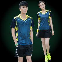 Badminton wear For men and women M. L, XL, XXL, XXXL, larger Li Ning VIP Football suit A112