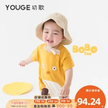 Jumpsuit / climbing suit / Khaki Young song Class A currency Pre sale of Curcuma longa 66cm 73cm 80cm 90cm cotton summer Short sleeve Trigonometry leisure time There are models in the real shooting nothing Cotton 93.5% other 6.5% Summer 2021 Chinese Mainland Zhejiang Province Huzhou City