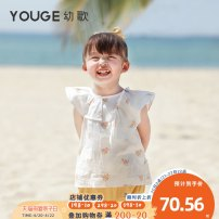 T-shirt Pre sale of white flowers Young song 73cm 80cm 90cm 100cm 110cm 120cm female summer Crew neck leisure time There are models in the real shooting nothing cotton flowers and plants Cotton 100% Class A Summer 2021 Six months 12 months 9 months 18 months 2 years 3 years 4 years 5 years 6 years