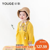 Dress Beige yellow Beige pre sale yellow pre sale female Young song 66cm 73cm 80cm 90cm 100cm Cotton 100% spring and autumn leisure time Long sleeves other cotton other Class A Spring 2021 3 months 12 months 6 months 9 months 18 months 2 years 3 years old Chinese Mainland Zhejiang Province