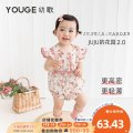 Jumpsuit / climbing suit / Khaki Young song Class A female 66cm 73cm 80cm 90cm 100cm 110cm 120cm Pure cotton (100% content) summer Sleeveless Trigonometry leisure time There are models in the real shooting nothing Cotton 100% Socket Summer 2021 Chinese Mainland Zhejiang Province Huzhou City