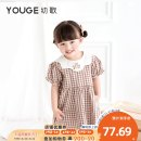 Dress Pre sale of Mica Mica female Young song 73cm 80cm 90cm 100cm 110cm 120cm Cotton 77.4% rayon 22.6% summer leisure time lattice cotton A-line skirt Class A Summer 2021 12 months, 6 months, 9 months, 18 months, 2 years, 3 years, 4 years, 5 years, 6 years Chinese Mainland Zhejiang Province