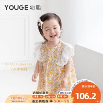 suit Young song White yellow dress white yellow suit white yellow dress pre sale white yellow suit pre sale 66cm 73cm 80cm 90cm 100cm 110cm 120cm female summer leisure time Sleeveless + pants 2 pieces Thin money There are models in the real shooting Socket nothing Broken flowers cotton Class A