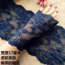 Lace / lace Northern Europe Price of G 17cm wide 3M long, 5.5cm wide 3M long, H 6.cm wide 2m long, H 6.cm wide 3M long, 5.5cm wide 2m long, G 17cm wide 2m long, R 6.5cm wide 2m long, R 6.5cm wide 3M long, 6cm wide 3M long, 5.5cm wide 3M long, 5.5cm wide 2m long Other / other