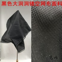 Fabric / fabric / handmade DIY fabric chemical fiber The price of half a meter is too much to cut