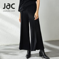 Casual pants Grey black 0/XS 2/S 4/M 6/L Autumn of 2019 trousers Wide leg pants Natural waist Versatile routine 35-39 years old 81% (inclusive) - 90% (inclusive) JAC BY JACQUELINE CONOIR wool fold wool Wool 90.9% Cashmere 9.1% Same model in shopping mall (sold online and offline)