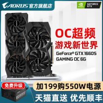 Graphics card brand new 6GB Three year warranty nVIDIA GDDR6 192bit PCI-E 3.0 National joint guarantee Air cooling Jijia Technology no