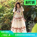 Dress Summer 2021 Apricot Mid length dress singleton  Short sleeve Sweet square neck middle-waisted other zipper Big swing Lotus leaf sleeve Others 25-29 years old The beauty of qianfei Embroidery, gauze 51% (inclusive) - 70% (inclusive) Lace other