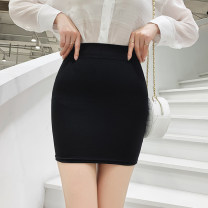 skirt Spring of 2019 S M L XL XXL Suit skirt - Black (with safety pants) suit skirt - black top - long sleeve white silk satin - white vest real silk satin - Black Vest Middle-skirt Versatile Natural waist Suit skirt Solid color Type H 25-29 years old DANKU--D017YiD 91% (inclusive) - 95% (inclusive)