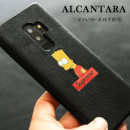 Mobile phone cover / case OSCULATE Europe and America Samsung / Samsung S9/S9+ Protective shell alcantara S9/S9+