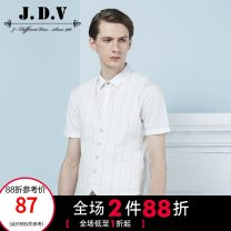 Vest / vest Fashion City J.D.V 180/100A 185/104A 165/84A 170/88A 175/92A 180/96A ivory go to work Self cultivation Vest thin spring V-neck youth 2017 Business Casual SCV7025 lattice Single breasted Slant hem cotton Cotton 100% tie-dyed Assembly silk floss Polyester viscose Spring 2017 More than 95%