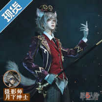 Cosplay men's wear suit goods in stock See description Over 14 years old Full suit, hat, tail, cane, wig, wolf ear game 50. M, s, XL, XXL, one size fits all Chinese Mainland See description