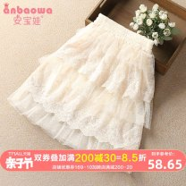 skirt 100cm 110cm 120cm 130cm 140cm 150cm 160cm Beige An baowa female Polyester 100% spring and autumn skirt princess Solid color Cake skirt other Class B Spring 2021