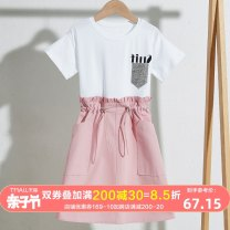 Dress Pink grey female An baowa 130cm 140cm 150cm 160cm 170cm Cotton 100% summer Korean version Short sleeve Solid color other A-line skirt abw2367 Class B Summer 2021 7, 8, 9, 10, 11, 12, 13 Chinese Mainland Guangdong Province Dongguan City