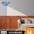 Wall stickers Others large a living room Geometric pattern European style Jinluo 020-20