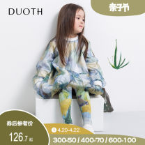 Dress female Duo th 100cm 110cm 120cm 130cm 140cm Cotton 95% polyurethane elastic fiber (spandex) 5% spring and autumn princess Long sleeves other other other Spring 2020