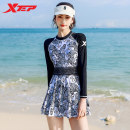 one piece  XTEP / Tebu 160/M 165/L 170/XL Black grey Skirt one piece With chest pad without steel support Summer 2021 female Long sleeves Casual swimsuit