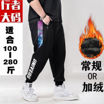 Casual pants Others Youth fashion M_ Recommended 80-110 kg, l_ Recommended 110-125 Jin, XL_ Recommended 125-145 Jin, 2XL_ Recommended 145-160 Jin, 3XL_ Recommended 160-180kg, 4XL_ Recommended 180-210kg, 5XL_ Recommended 210-240 kg, 6xl_ Recommended 240-270 kg, 7XL_ Recommended 270-300 Jin trousers