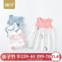 Dress female 66cm 73cm 80cm 90cm 100cm Cotton 99.9% others 0.1% summer fresh Skirt / vest cotton other Class A Spring 2020 12 months, 6 months, 9 months, 18 months, 2 years old Chinese Mainland Guangdong Province Guangzhou City