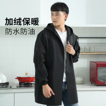 apron Sleeve apron waterproof Simplicity other Household cleaning Average size MR1020-1 public yes Solid color