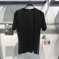 T-shirt Youth fashion black routine S,M,L,XL,2XL Jiang Taiping and niaoxiang Short sleeve Crew neck easy Other leisure summer B1DAB1413 tide 2021 washing