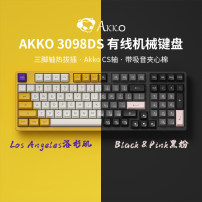 keyboard AKKO  support wired yes USB  brand new Mechanical keyboard Shop three guarantees 3098 LA  None 2021-03-01  Official standard configuration