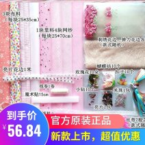 Doll / accessories 7 years old parts Other / other other 15 cm - 30 cm C16 package a is suitable for 30cmbabi, L64 package B is suitable for 30cmbabi, T36 package C is suitable for 30cmbabi, K40 package D is suitable for 30cmbabi, A49 package e is suitable for 30cmbabi < 14 years old H74508 parts