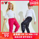 Down pants 90% Yaloo / Yalu polyester Male and female White duck down 110cm 120cm 130cm 140cm 150cm 160cm winter Class C middle-waisted Four, five, six, seven, eight, nine, ten, eleven, twelve Don't open the crotch Polyester 100% Autumn 2020 Polyester 100%